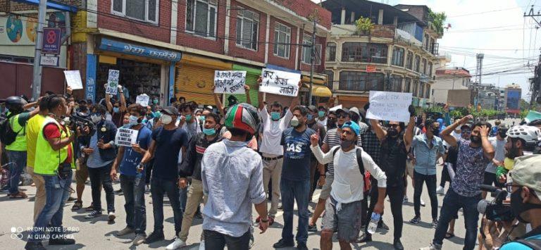 बालुवाटारअगाडि सरकारविरुद्ध युवाहरु प्रदर्शनमा