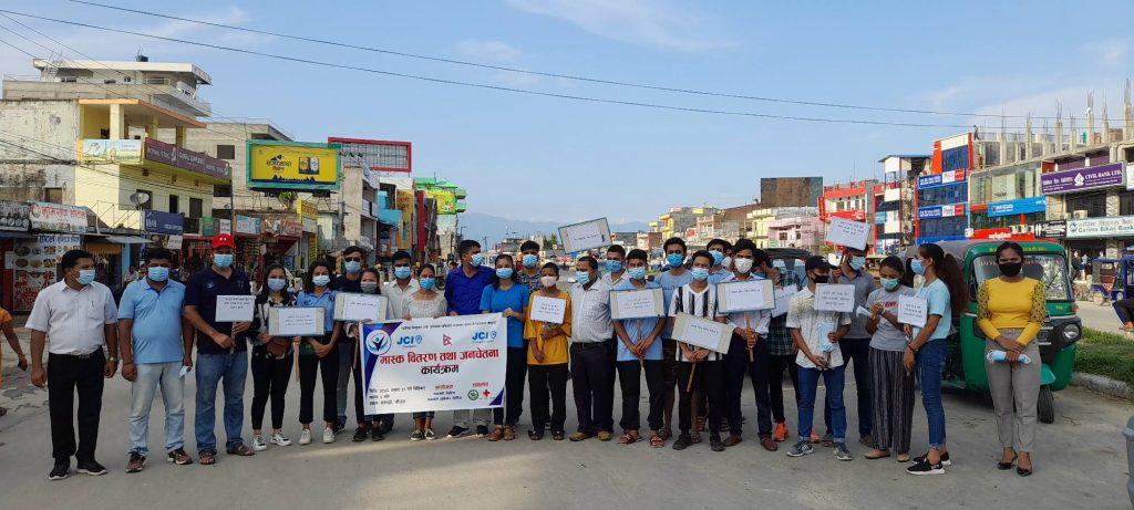 धनगढीमा मास्क वितरण तथा जनचेतना कार्यक्रम