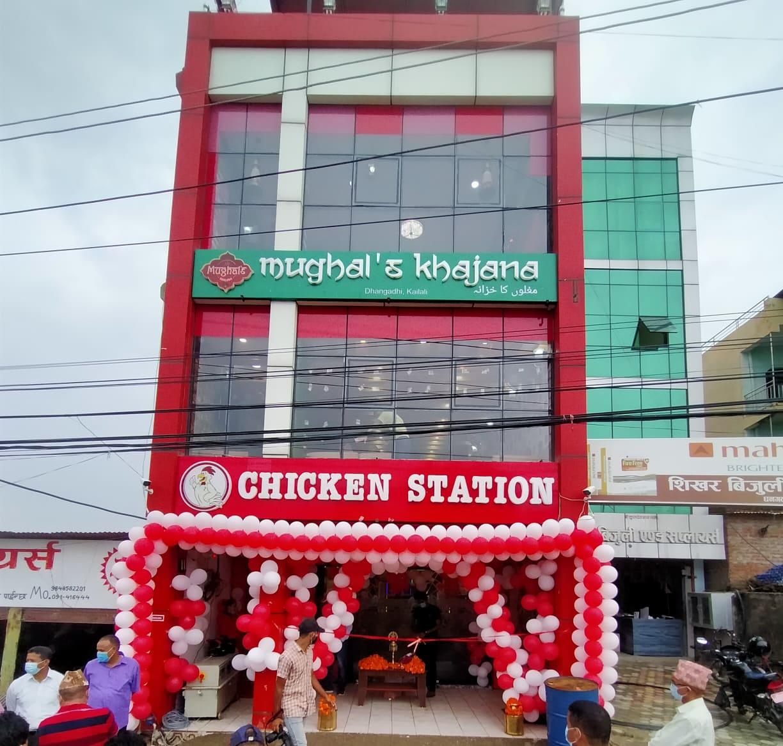 धनगढीमा डेढ करोडको लगानीमा 'चिकेन स्टेशन' सञ्चालनमा आयो