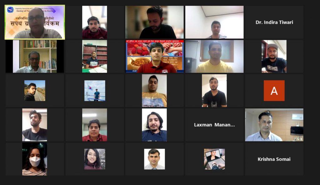 नेपाली विद्यार्थी समाज दक्षिण कोरियाको १८ औँ साधारण सभा सम्पन्न