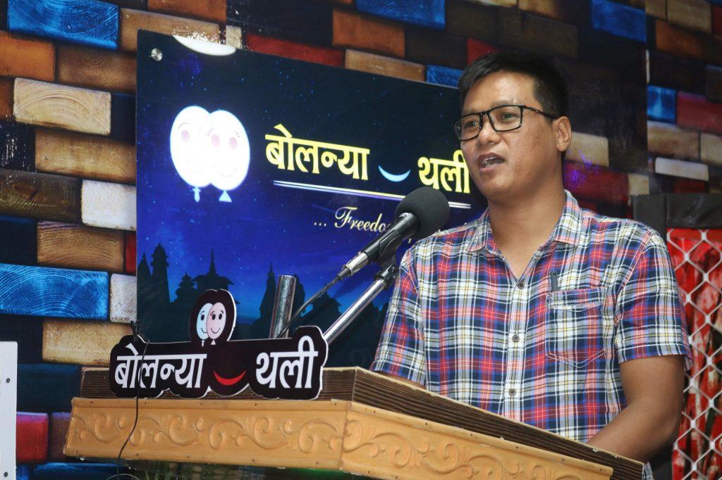 माओवादी केन्द्र डोटीको इन्चार्जमा शिव ओली