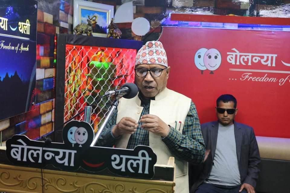 नेपाली काँग्रेस बाजुराको सभापतिमा रावल निर्वाचित